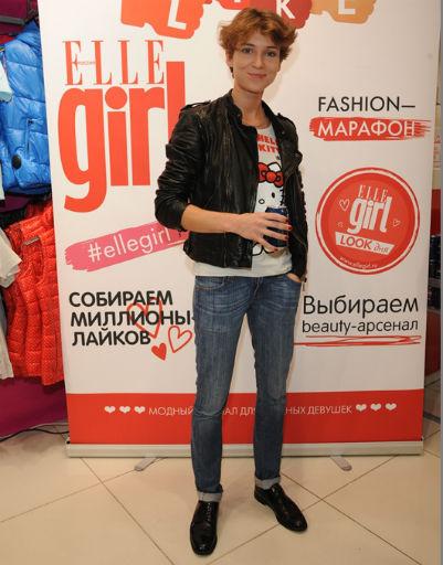 Юлия Рабкина - шеф-редактор журнала ELLE girl