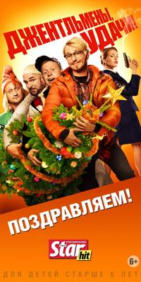 Съемочная группа фильма «Джентльмены, удачи!» прислал нам поздравительную открытку