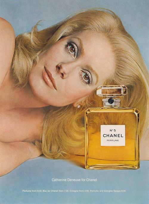 Катрин Денев (1973 г.)