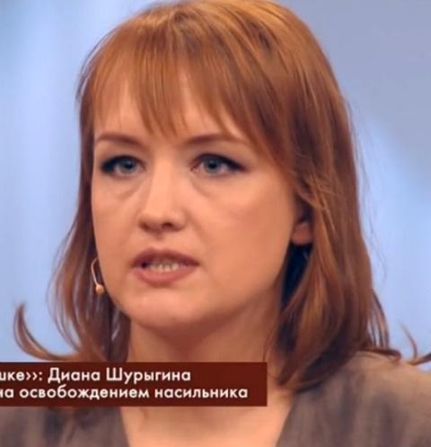 Мама Дианы Шурыгиной Наталья