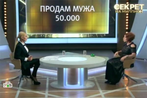Роза Сябитова и ведущая программы «Секрет на миллион» Лера Кудрявцева