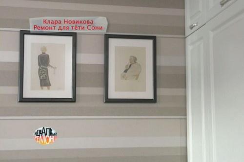 Обои с горизонтальной полоской и репродукции рисунков и шаржей, созданных актером и режиссером Борисом Ливановым, на стенах