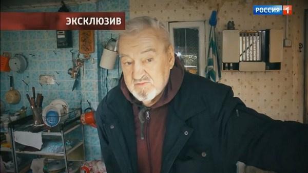 Александр Кудряшов, муж Людмилы Лядовой