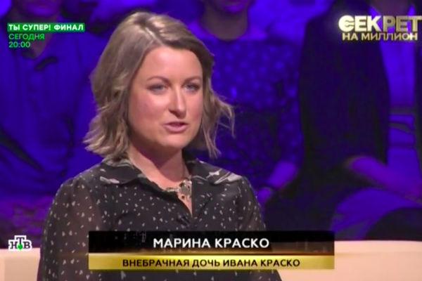 Марина Краско, внебрачная дочь актера