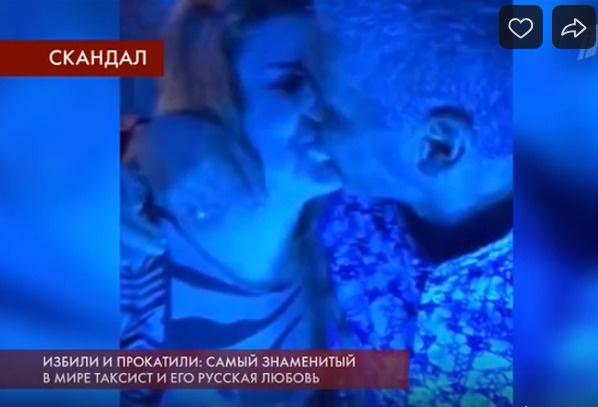 Сами возмущен, что его поцелуй с пышнотелой моделью стал достоянием общественности