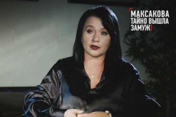 Элина Мазур уверена, что брак Максаковой — это фикция