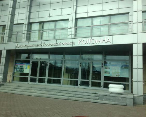 Конькобежный центр Московской области КОЛОМНА. Возможно, что таким образом Игорь намекнул нам о чем же будет новая картина.