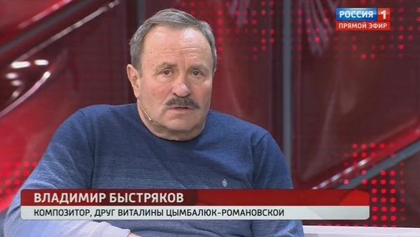 Друг семьи Армена Джигарханяна Владимир Быстряков