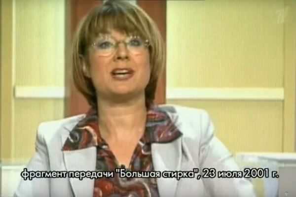 Илона Броневицкая оказалась в числе первых гостей передачи