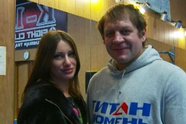 Александр с супругой Полиной