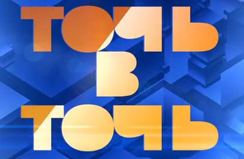 Шоу «Точь-в-точь» стартует на Первом канале 2 марта