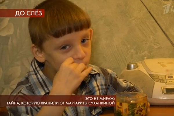 Кирилл является младшим братом приемных детей Суханкиной