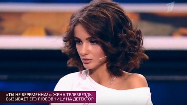 Жена Андрея Чуева Виктория