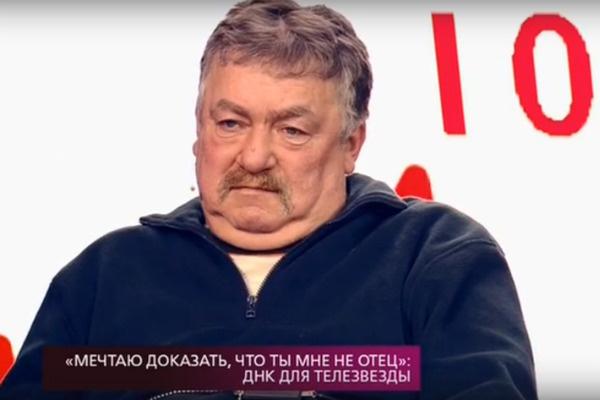 Папа Андрея Александр Васильевич