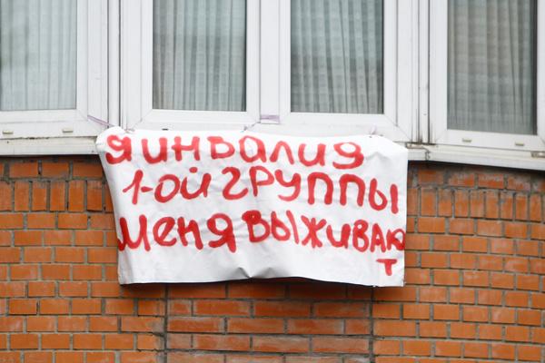 Благодаря этому плакату соседи узнали о проблеме Сергея и стали его подкармливать
