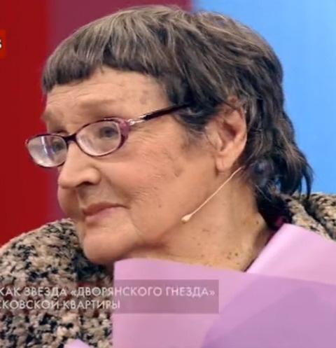 Тамара Чернова