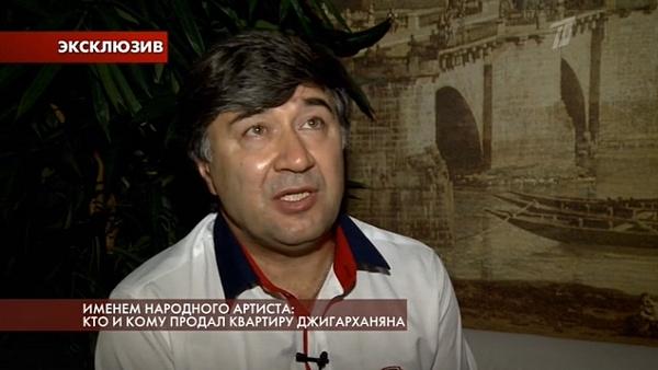 Юрий Растегин