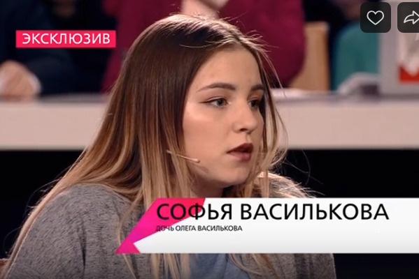 Софья Василькова
