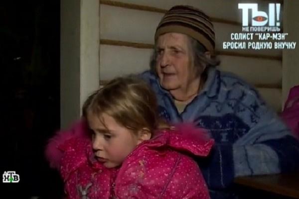 Талина Ивановна рассказала о безразличии солиста «Кар-Мэн» к семье