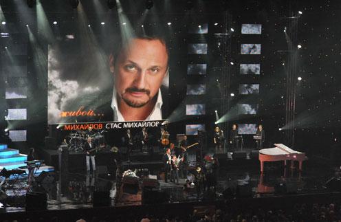 Стас Михайлов дал свой первый сольный концерт в Кремлевском дворце в 2007 году. С тех пор он часто выступает на этой сцене
