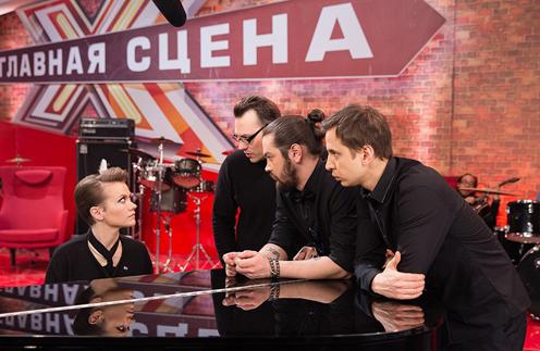 Группа «Моя Мишель»  в проекте «Главная сцена»