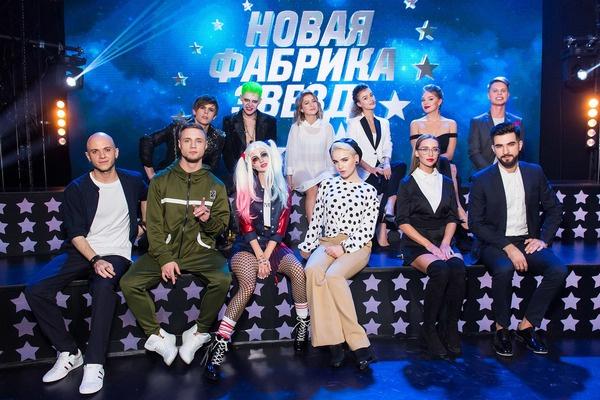 Участники «Новой Фабрики звезд»