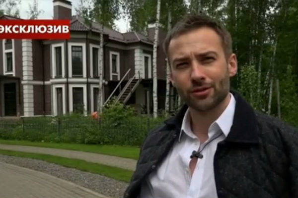 Дом, который был приобретен Жанной и Дмитрием