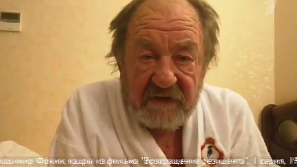 Леонид Химичев, брат звезды советского кино