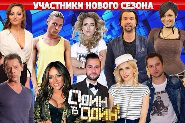 Фанаты шоу уже сделали постер нового сезона