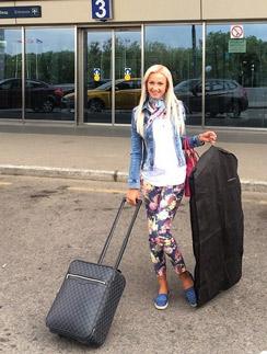 Ольга Бузова уже летит в родной город