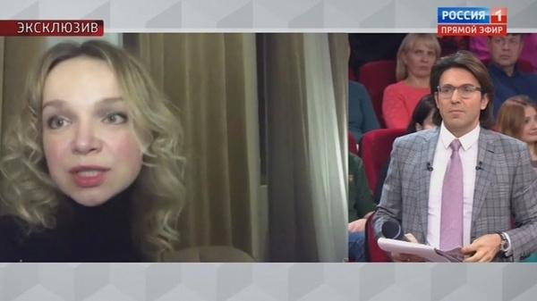Виталина Цымбалюк-Романовская вышла на связь со студией программы