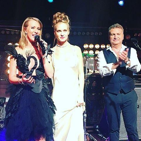 Ксения Собчак и Леонид Агутин поздравляют Наталью с праздником