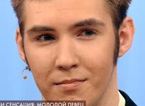Внебрачный сын Муслима Магомаева получил результат ДНК-теста