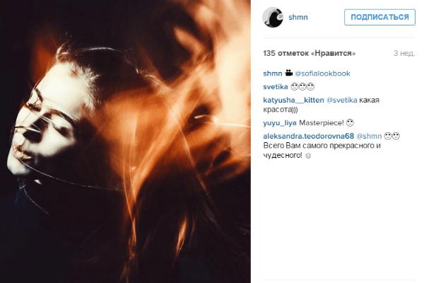 Анатолий делится необычными снимками своей сестры