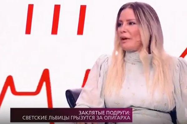 Ксения Мерц