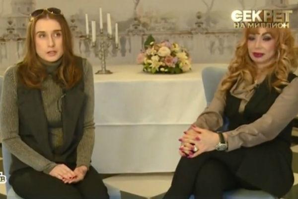 Мария Распутина с дочкой Лидой