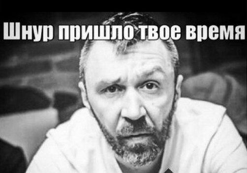 Еще один мем с фотографией Шнурова, который в данный момент популярен в соцсетях