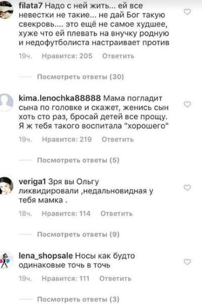 За несколько часов фото с Ольгой Александровной набрало более четырехсот комментариев