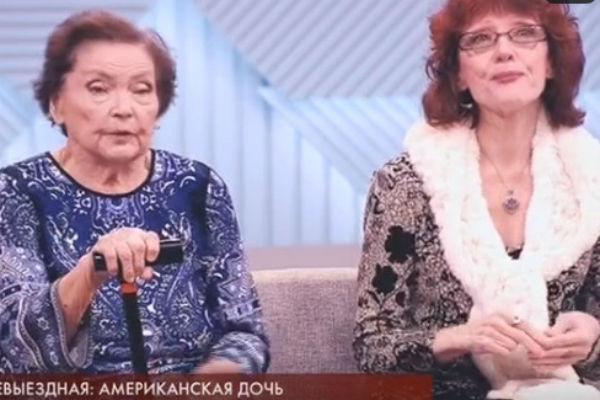 Артистка перевезла мать в Москву после того, как американские родственники стали с ней плохо обращаться