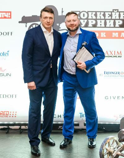Директор турнира Денис Коробков и ведущий церемонии Олег Мосалев