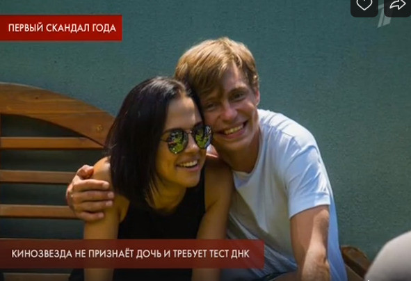 Светлана и Александр познакомились в 2017-ом на съемках фильма