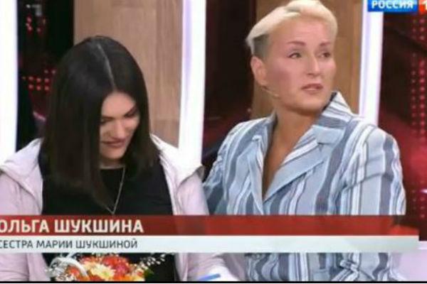 Ольга намерена возобновить доверительные отношения с мамой и сестрой