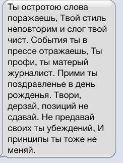 """""""Люблю такое,"""" - иронично отметила Ксения"""