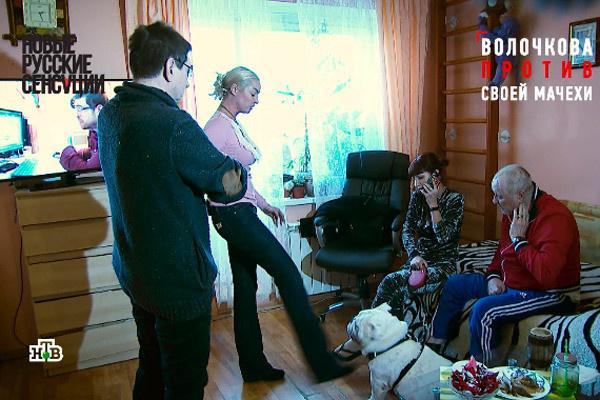 Анастасия Волочкова пнула собаку