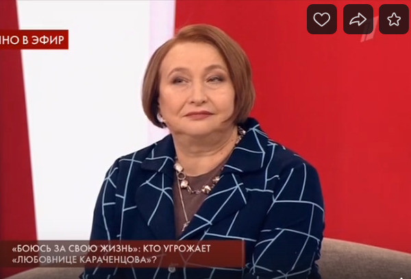 Екатерина Подколзина