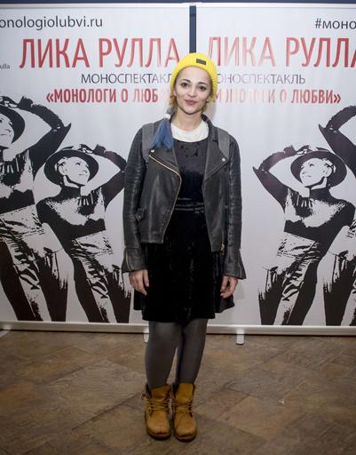 Теона Дольникова