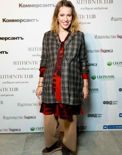 Несмотря на внушительный срок беременности, КсенияСобчак пришла поддержать друга