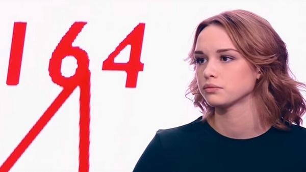 Диана Шурыгина утверждает, что Сергей Семенов ее изнасиловал