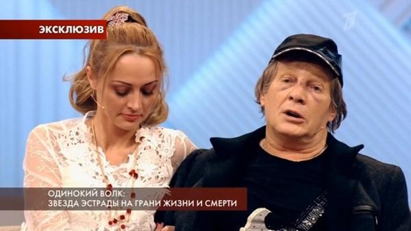 Крис Кельми с экс-возлюбленной Полиной Беловой