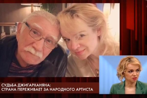 Армен Борисович развелся с Виталиной минувшей зимой